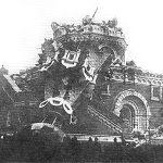 140 години от Освобождението: храмът-костница край Сан Стефано