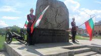 """Празничен концерт по повод 143-годишнината от освобождението на Самоков от османско иго ще се състои на 14 май, петък, от 17 ч. на централния площад """"Захарий Зограф"""". В програмата са […]"""
