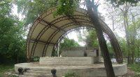 Покривна конструкция бе поставена на новопостроената открита сцена в Туристическата градина, вляво от входа на стадиона. Така ще се подпомогне организирането на изяви там и при не толкова добри атмосферни […]