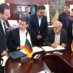 Софийска област ще си сътрудничи с провинция Техеран в Иран