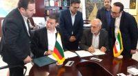 Областният управител Илиан Тодоров подписа по време на посещението си в Иран меморандум за сътрудничество между Софийска област и провинция Техеран. Сътрудничеството ще се проявява в сферите на икономиката, образованието, […]