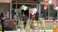 """С вълнуващо тържество под надслов """"Аз съм добър, ти си добър!"""" на самия 1 юни посрещнаха празника си децата от ДГ """"Зорница"""". Слънчевото време сякаш приветства организаторите за тяхната инициатива […]"""