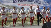 """Шестият традиционен народен събор """"Магията на Рила планина"""" в Боровец ще се състои на 30 юни и 1 юли, събота и неделя. Организатори са Съюзът на хотелиерите и собствениците в […]"""