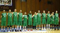 Националният отбор по баскетбол за мъже записа победа и загуба в двете си контроли преди последния прозорец в квалификационния цикъл за световното първенство в Китай през 2019 г. Съперник на […]