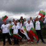 Планинско бягане в памет на Димитър Вучков-Вучето