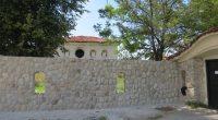 През последните дни бе изградена зидана ограда на Синагогата от източната страна на двора й. Работата е на стойност 10 хил. лв. и се върши със средства, отпуснати от Дирекция […]