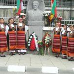 Самоковски състави почетоха Васил Левски на първия фолклорен събор в Новоселяне