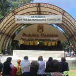 """Туристи-певци отвориха """"Бялата порта на Рила"""" на новата сцена в Туристическата градина"""