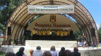 """Вероятно ще се помни дълго 15-ият национален фестивал на туристическата песен """"Бялата порта на Рила"""", състоял се в събота, на 18 август, в Туристическата градина. И то не само заради […]"""