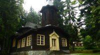 """Храмовият празник на черквата в Боровец – """"Преображение Господне"""", ще се чества на 6 август, в понеделник. Тя е единствената дървена църква в страната ни и една от големите забележителности […]"""