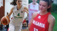 Двете самоковки в националния отбор по баскетбол за девойки до 18 г. – Ивана Николова и Християна Николова, бяха в основата на първия успех на България на европейското първенство в […]