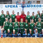Ивана Бонева и Радина Илиева най-резултатни за България /до 14 г./ на турнир в Словения