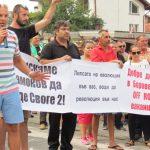 Самоковци отново излязоха на протест срещу лошите пътища и затвориха шосето при Клисура