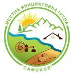 Изпълнението на Стратегията отчете Местната инициативна група