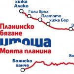 """Димчо Мицов от """"Рилски атлет"""" спечели състезанието по планинско бягане """"Витоша – моята планина"""""""