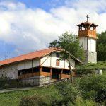"""В Белчин ще честват с курбан и тържество храмовия празник на """"Света Петка"""" на 14 октомври"""
