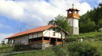 """В неделя, 14 октомври, навръх Петковден, в Белчин се организира голямо тържество по случай празника на черквата """"Св. Петка"""". Програмата започва в 10.30 ч. сутринта, като се предвижда да бъде […]"""