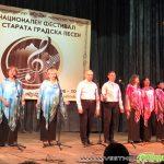 Мелодични и съдържателни стари градски песни зарадваха самоковската публика за седма година