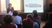 """Калина Пиргова представи на 5 октомври новия електронен сайт на Общинската библиотека """"Паисий Хилендарски"""" – www.samokovlib.com. Чрез сайта потребителите ще имат достъп до електронния каталог, който съдържа данни за книгите, […]"""