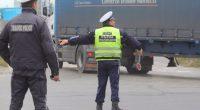 През тази седмица във всички държави-членки на Европейската мрежа на службите на Пътна полиция (TISPOL), включително и у нас, се извършват засилени проверки на товарните автомобили и автобусите. Целта е […]