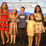 """""""Камбанки""""-те на читалище """"Младост"""" – сред най-добрите на Балканския фестивал на руската песен"""