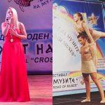 """Златни отличия за самоковски творци от фестивала """"Кръстопът на музите"""""""