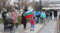 Около сто души се събраха днес по обяд при детската площадка до Банка ДСК в центъра на Самоков, за да подкрепят продължаващия вече над четири месеца в София протест на […]