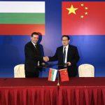 Софийска област ще си сътрудничи с китайската провинция Дзянси