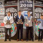 Наградиха Янко Ташев за шампионската титла в BMU Европейския шампионат по СуперМото
