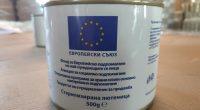 """Традиционното раздаване на помощи за социално слаби ще започне в Самоков от понеделник, 3 февруари. Работното време на пункта е от 9.30 до 12.30 ч. за живеещите на ул. """"Здравец"""" […]"""