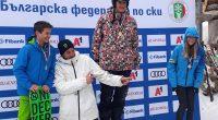Вторият ден от държавното първенство по сноуборд – 12 февруари, донесе нови поводи за радост на самоковските привърженици на сноуборда след като сноубордистите от града ни спечелиха общо 12 медала […]