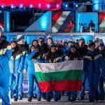 Трима състезатели от самоковски клубове участваха в олимпийския фестивал в Босна