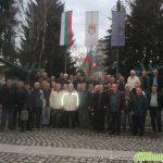 Ветерани честваха празника на Ракетните войски и артилерията в Самоков
