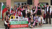 """Националният празник 3 март и съвместно организираното му честване от читалище """"Виделина-1932"""" и кметството събра на площада в Широки дол стотици жители на селото. Така третото по големина село в […]"""