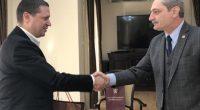 Областният управител Илиан Тодоров се срещна с посланика на Армения Армен Саргсян. Обсъдени бяха възможностите за сътрудничество между Софийска област и регион от Армения. Тодоров подчерта, че Софийска област е […]