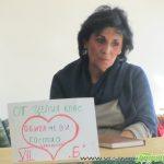 """Учителката Лалка Чавдарова: """"Добротата ще спаси света"""""""