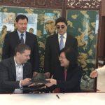 Студенти от Софийска област ще се обучават в Китай