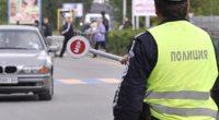 Общо 60 нарушения на правилата за движение са били регистрирани в града ни по време на Седмицата за контрол на скоростта /12 – 18 август/. Начинанието бе осъществено под егидата […]