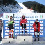 Самоковско трио оформи призовата тройка на държавното по супер гигантски слалом за девойки
