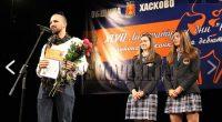 """Самоковецът Або спечели съпътстваща награда от 47-ото издание на националния конкурс за дебютна литература """"Южна пролет"""", състоял се в рамките на едноименните литературни дни в Хасково от 17 до 19 […]"""