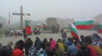 """141-годишнината от освобождението на Самоков бе чествана с празнично шествие от централния площад """"Захарий Зограф"""" до паметника в местността Кръста на 14 май, където в предпоследния ден на 1877 г. […]"""