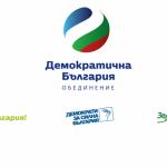 """Водачът в листата на """"Демократична България"""" Радан Кънев идва в Самоков на 16 май"""