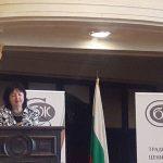 Родната журналистика почете два юбилея, поздравление от Самоков