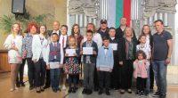 Общо 11 ученици от общината с успехи в областта на науката на областно и национално ниво получиха премии от по 300 лв. от самоковския Ротари клуб на церемония в Ритуалната […]