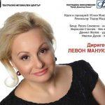 """""""Моите неизпратени писма"""" разкрива Тони Димитрова на концерт в Самоков на 13 май"""