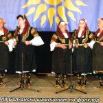 Белчинските певици със златен медал от Балкански шампионат по фолклор