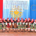 """Дамската вокална група """"Самокови"""" със златен медал от Балкански шампионат по фолклор"""