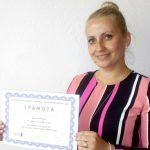 """Учителката Даниела Ковачка с национална награда """"Вдъхновител на децата"""""""