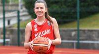 Националният ни отбор по баскетбол за девойки до 18 години записа три загуби на приятелски турнир, състоял се от 21 до 23 юни в Скопие.Българките започнаха участието си в проявата […]