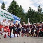 """Народен събор """"Магията на Рила планина"""" в Боровец от 5 до 7 юли /ПРОГРАМА/"""